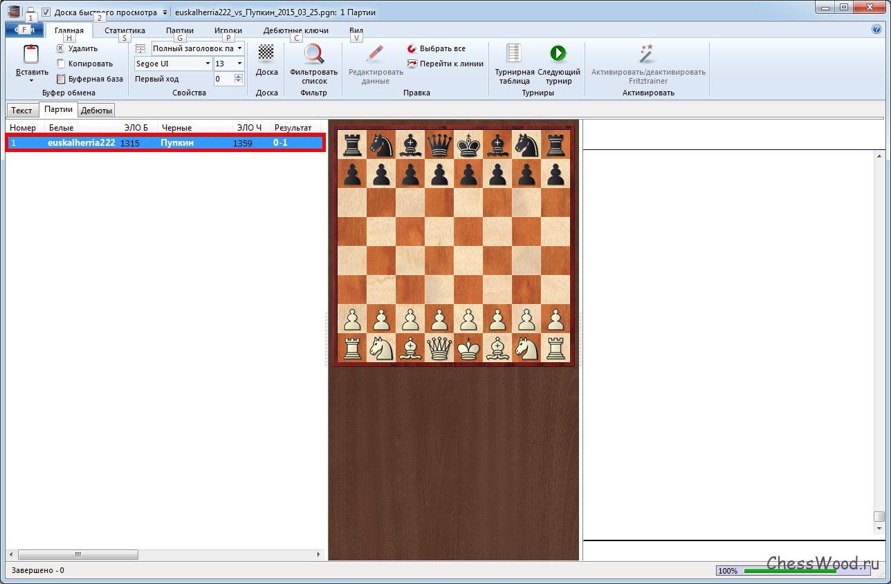 Ахматные книги скачать в формате chessbase