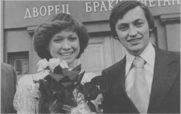 Первая жена Анатолия Карпова - Ирина Куимова