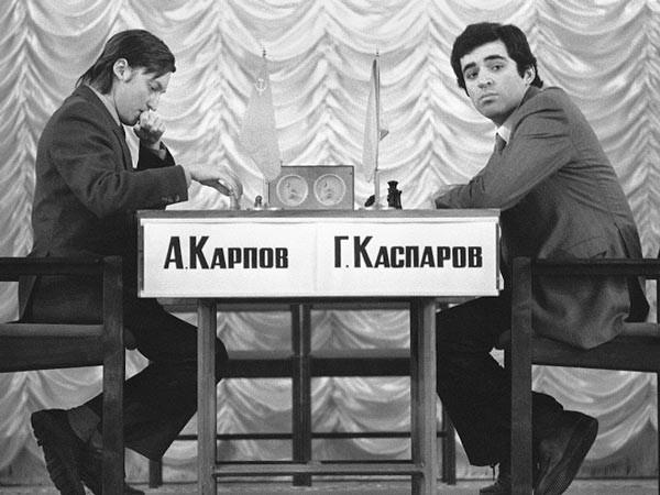 Анатолий Карпов и Гарри Каспаров во время первого совместного матча за звание чемпиона мира по шахматам. Матч проходил в Москве, с 9 сентября 1984 года по 15 февраля 1985 года
