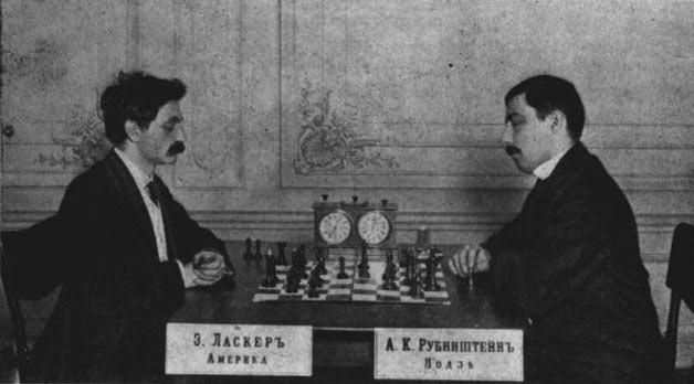 Эмануэль Ласкер и Акиба Рубинштейн (Санкт-Петербург, 1909)