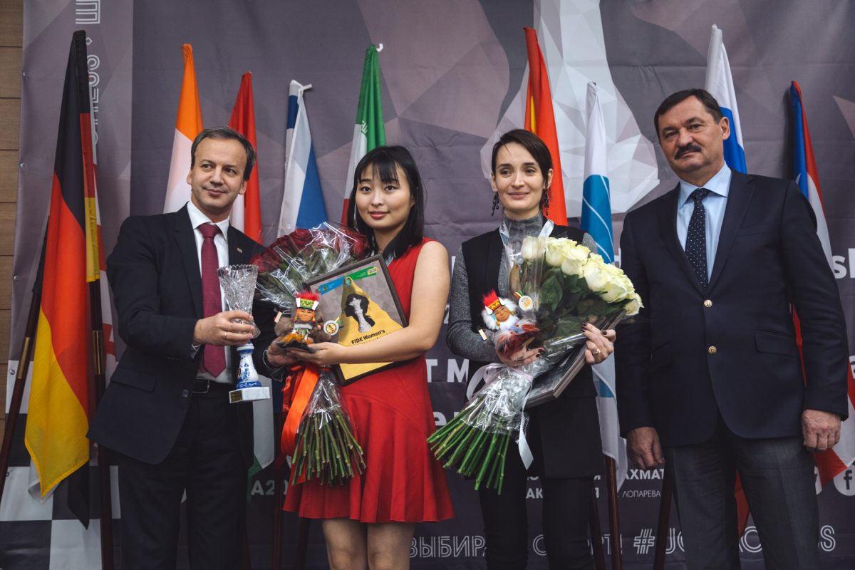 Чемпионат мира по шахматам среди женщин 2018 (Ханты-Мансийск)