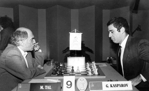 Михаил Таль против Гарри Каспарова