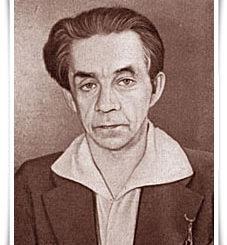 Советский шахматист Пётр Арсеньевич Романовский
