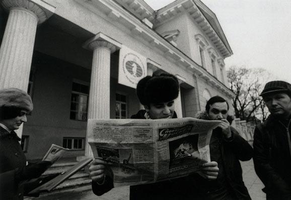 Клара Каспарова, Гарри Каспаров, Виталий Мелик-Карамов и Александр Никитин (Вильнюс, 1984 год)