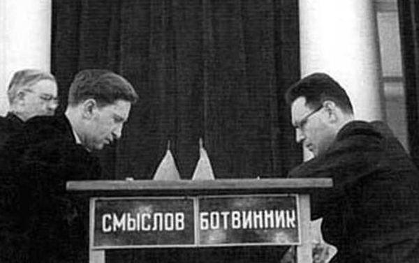 Василий Смыслов и Михаил Ботвинник (Москва, 1957 год)