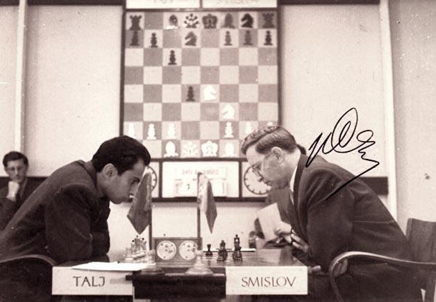 Михаил Таль и Василий Смыслов