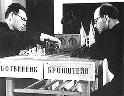 Михаил Ботвинник и Давид Броншейн (1951 год)