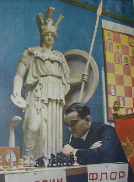 Флор во время второго международного турнира, который проходил в музее изобразительных искусств на Волхонке (1935)