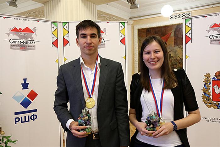 Дмитрий Андрейкин и Наталья Погонина - чемпионы России по шахматам 2018!