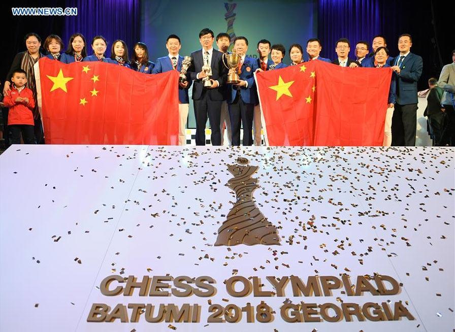Китайцы - победители шахматной олимпиады 2018 в Батуми