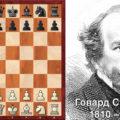 Английское начало - шахматный дебют