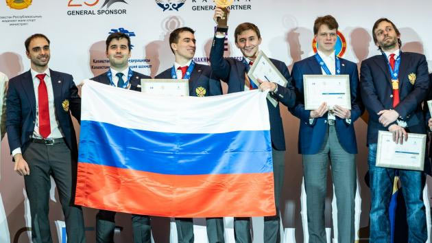 Командный чемпионат мира по шахматам 2019 - мужская команда