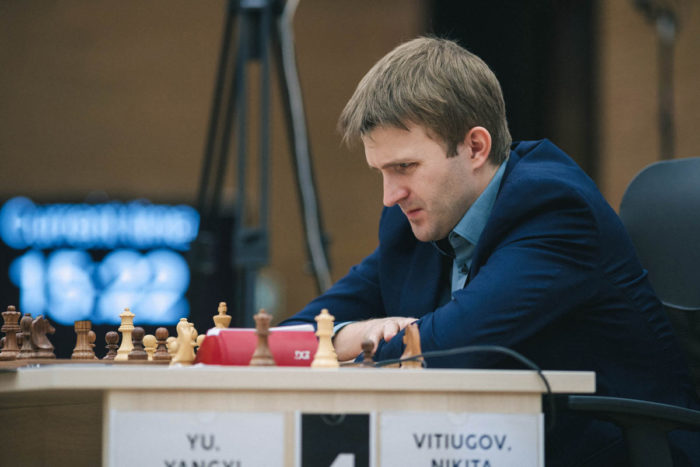 Шахматист Никита Витюгов. Кубок мира 2019