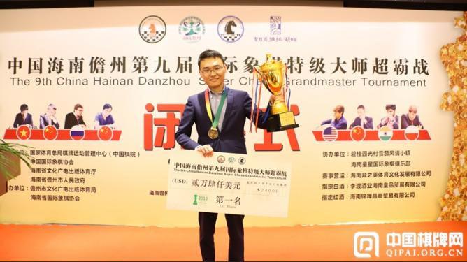Шахматист Юй Янъи с трофеем и чеком (Даньчжоу, 2018)