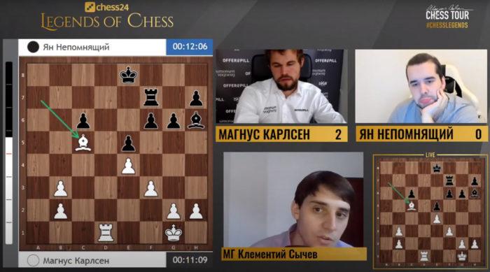 """Турнир """"Легенды шахмат 2020"""""""