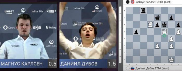 Дубов поставил мат Карлсену и вышел в 1/2 Airthings Masters