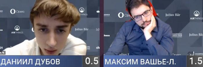 Даниил Дубов (Россия) и Максим Вашье-Лаграв (Франция). Тур чемпионов Airthings Masters 2020