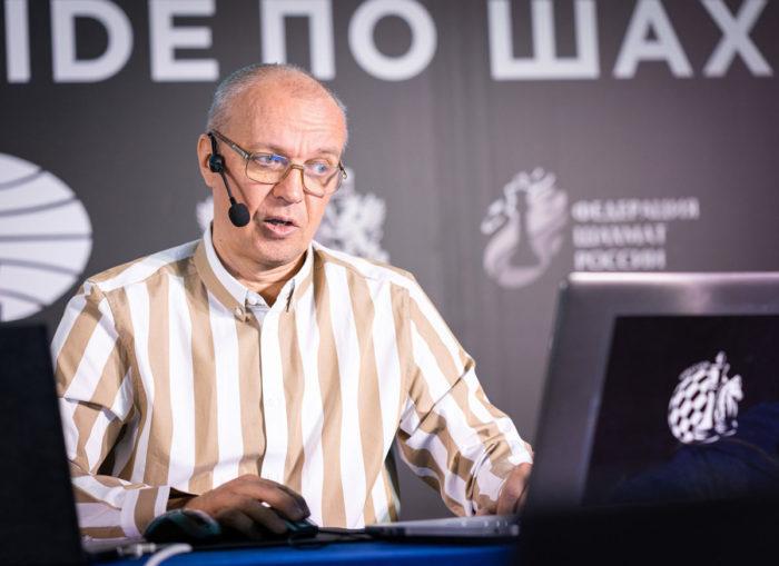 Шахматный комментатор Сергей Юрьевич Шипов