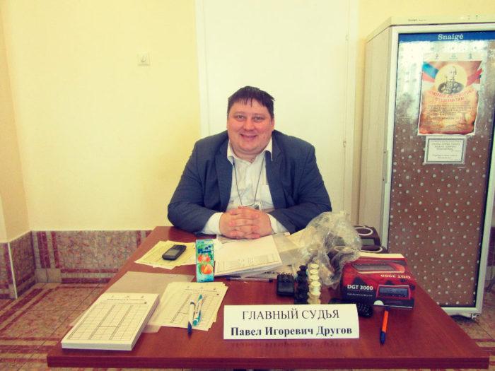 Шахматист Павел Игоревич Другов